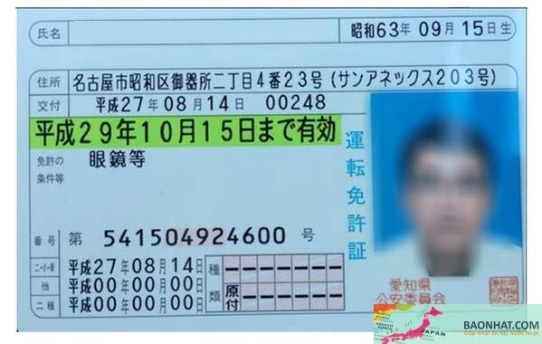 Hướng dẫn cách đổi và thi bằng lái xe máy ở Nhật Bản năm 2017